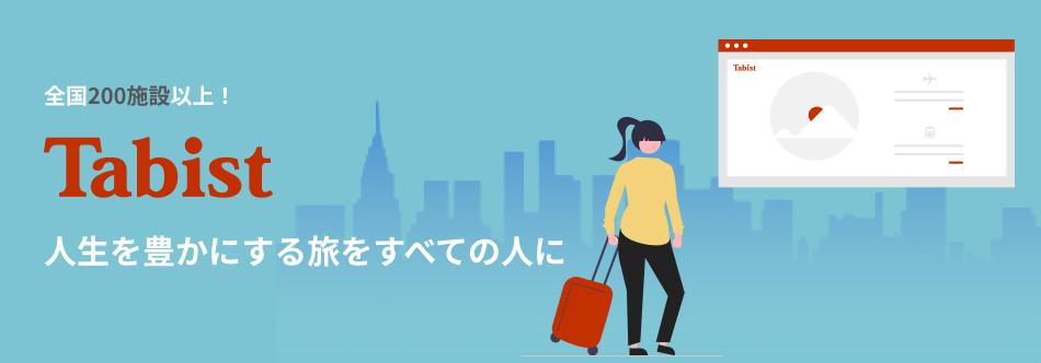 Living The Good Life. OYO HOTEL 世界80ヵ国に展開するホテルチェーン OYO HOTELが選ばれる理由 お得な価格 無料Wi-Fi 24時間365日対応のサポート 会員限定お得な特典 66以上の都市